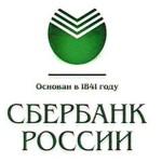Сбербанк Ижевск